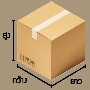 ชิปปิ้งจีน ค่าบริการ weight scale only 08 300x300